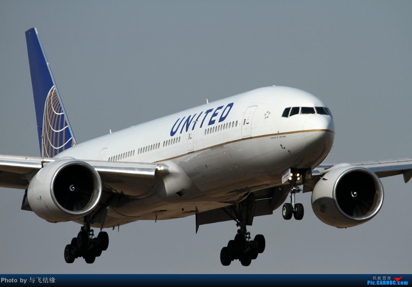 Re:[原创]喜欢777吗?九家航空公司的777大头近进照,777控们进来看看。 BOEING 777-200 N78001 中国北京首都机场