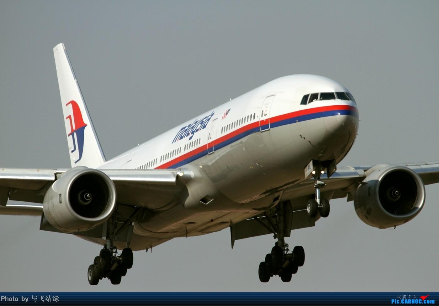 Re:[原创]喜欢777吗?九家航空公司的777大头近进照,777控们进来看看。 BOEING 777-200 9M-MRL 中国北京首都机场