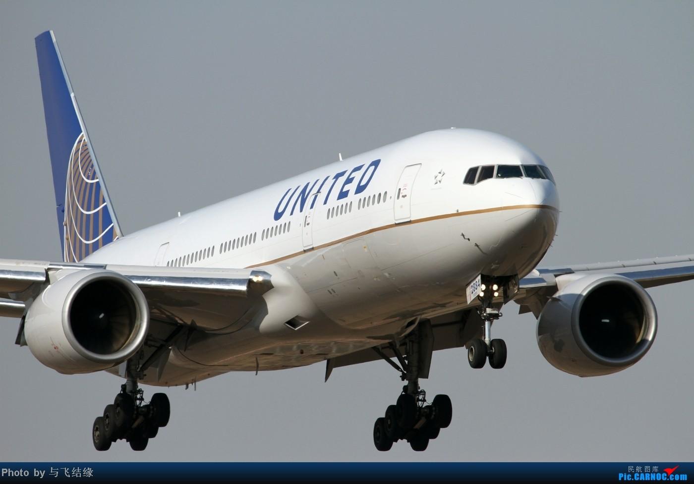 Re:[原创]喜欢777吗?九家航空公司的777大头近进照,777控们进来看看。 BOEING 777-200 N784UA 中国北京首都机场