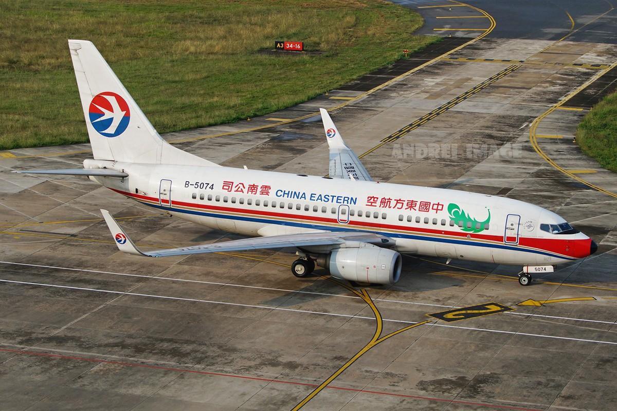 Re:[原创][Andrei] ☆☆云南机场系列☆☆----西双版纳嘎洒国际机场 BOEING 737-700 B-5074 中国景洪(西双版纳)机场