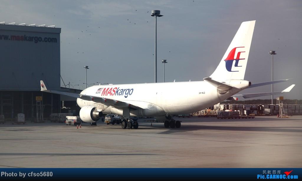 Re:2013大马拍机之旅……有彩绘、有380,飞机多多、惊喜多多! AIRBUS A330-200 9M-MUD 吉隆坡LCCT国际机场