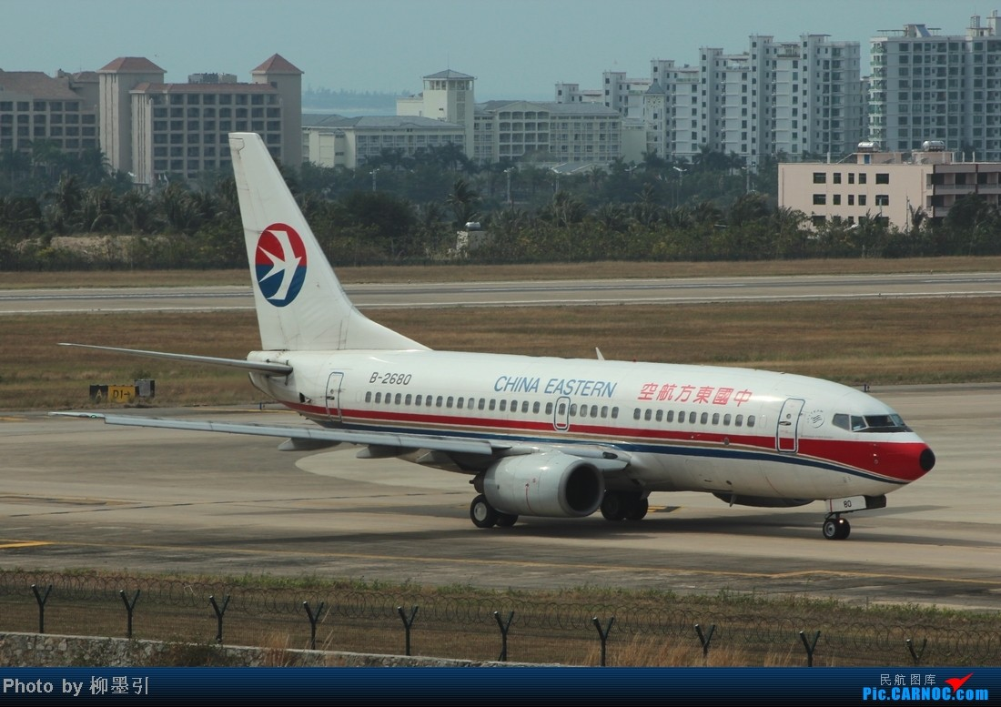 [原创]【海南飞友会】 战斗在SYX,最后一系列,各个航空在三亚的冬季狂欢~~ BOEING 737-700 B-2680 中国三亚凤凰机场