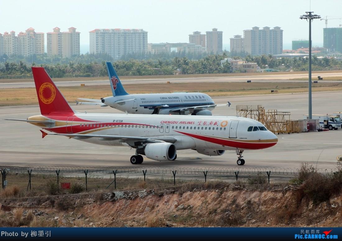 Re:[原创]【海南飞友会】 战斗在SYX,最后一系列,各个航空在三亚的冬季狂欢~~ AIRBUS A320-200 B-6728 中国三亚凤凰机场