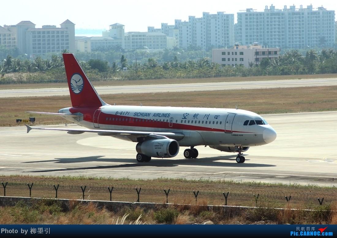 Re:[原创]【海南飞友会】 战斗在SYX,最后一系列,各个航空在三亚的冬季狂欢~~ AIRBUS A319-100 B-6171 中国三亚凤凰机场