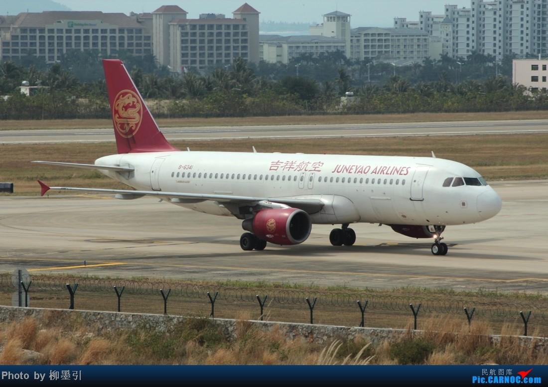Re:[原创]【海南飞友会】 战斗在SYX,最后一系列,各个航空在三亚的冬季狂欢~~ AIRBUS A320-200 B-6341 中国三亚凤凰机场