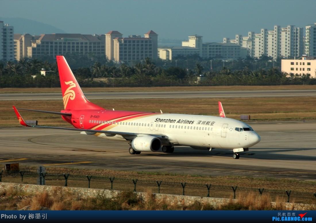 Re:[原创]【海南飞友会】 战斗在SYX,最后一系列,各个航空在三亚的冬季狂欢~~ BOEING 737-800 B-5401 中国三亚凤凰机场