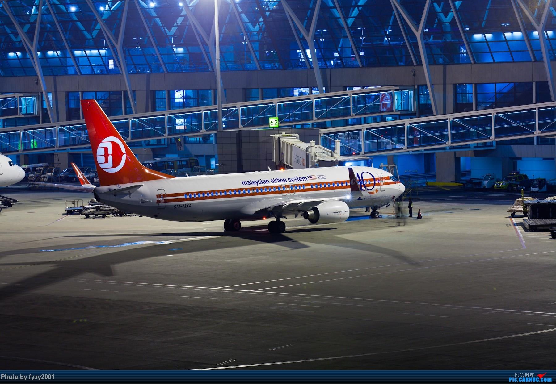 [原创][无锡西站]3月RP爆表的拍摄-各种MD11~1800超大图 BOEING 737-800 9M-MXA 中国上海浦东机场