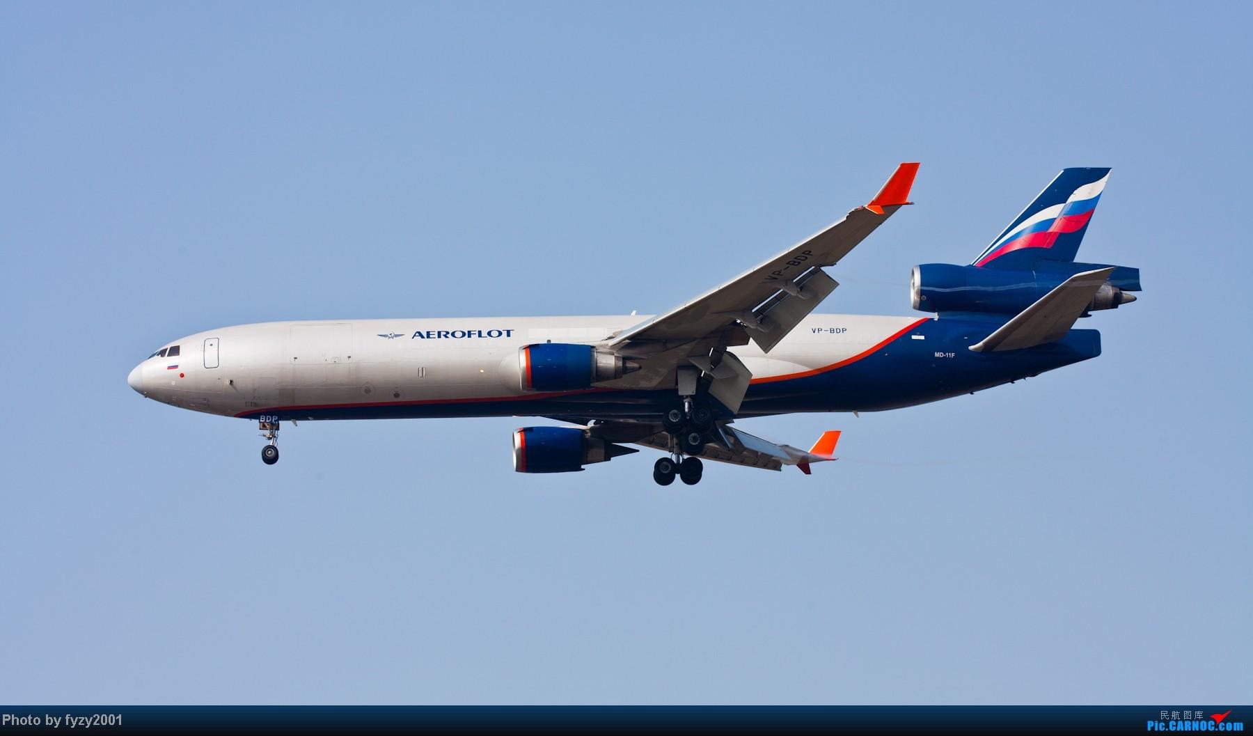 Re:[原创][无锡西站]RP爆表的拍摄-1800超大图 MCDONNELL DOUGLAS MD-11 VP-BDP 中国上海浦东机场