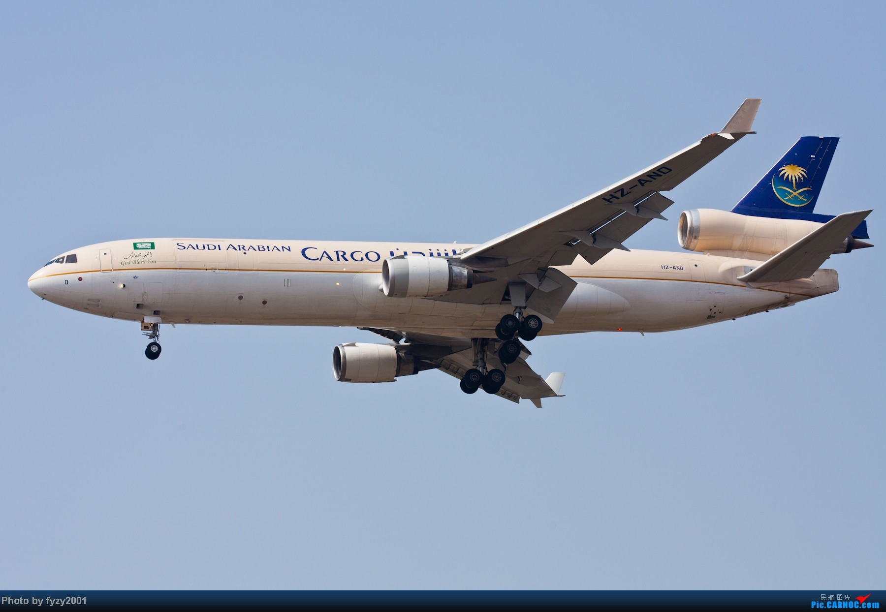 Re:[原创][无锡西站]RP爆表的拍摄-1800超大图 MCDONNELL DOUGLAS MD-11 HZ-AND 中国上海浦东机场