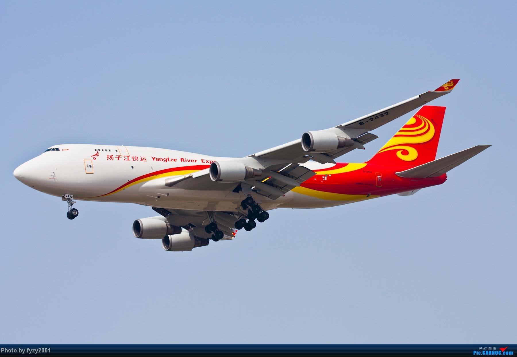 Re:[原创][无锡西站]RP爆表的拍摄-1800超大图 BOEING 747-400 B-2432 中国上海浦东机场