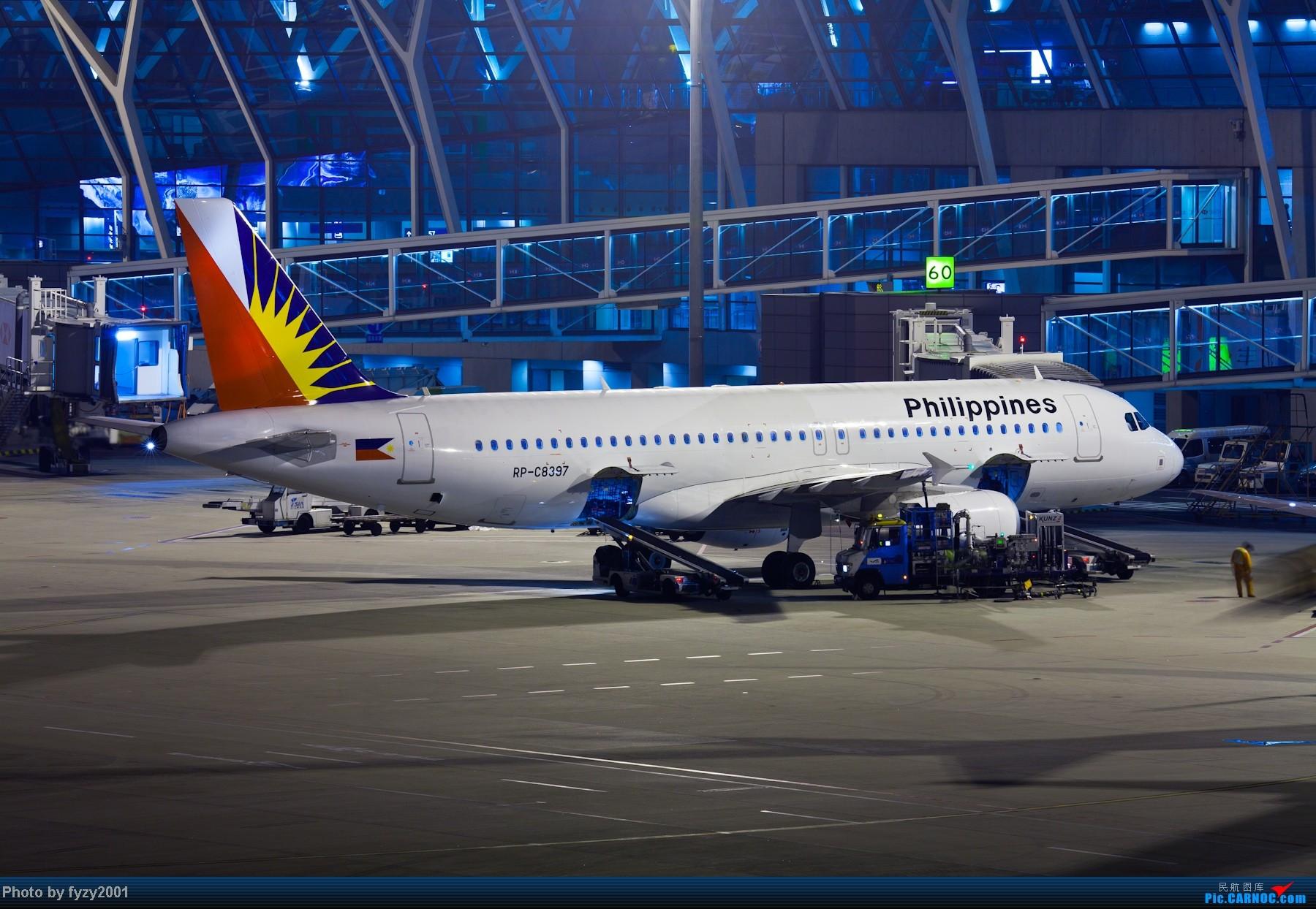 Re:[原创][无锡西站]3月RP爆表的拍摄-各种MD11~1800超大图 AIRBUS A320 RP-C3268 中国上海浦东机场