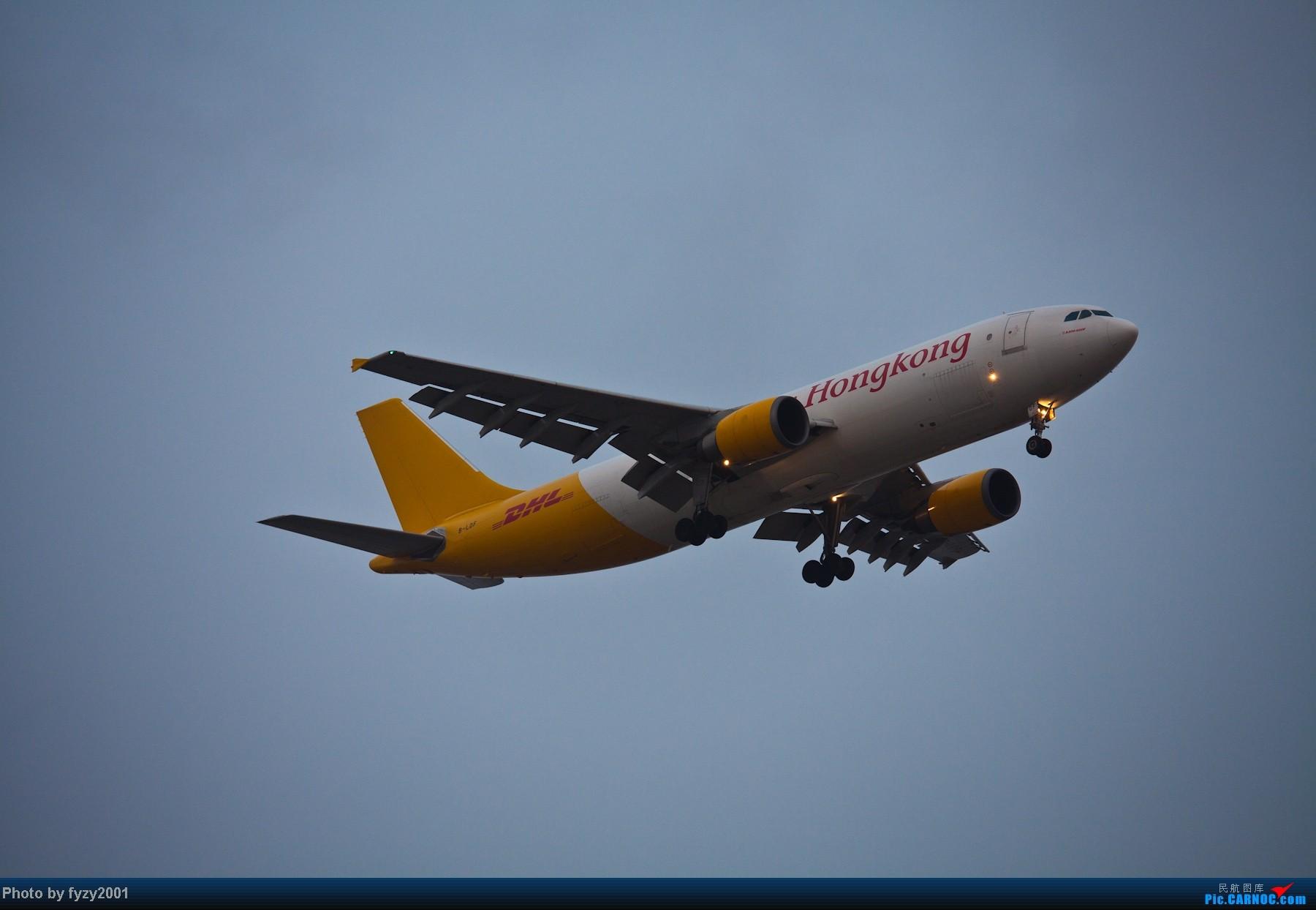 Re:[原创][无锡西站]3月RP爆表的拍摄-各种MD11~1800超大图 AIRBUS A300-B4-600 B-LNZ 中国上海浦东机场