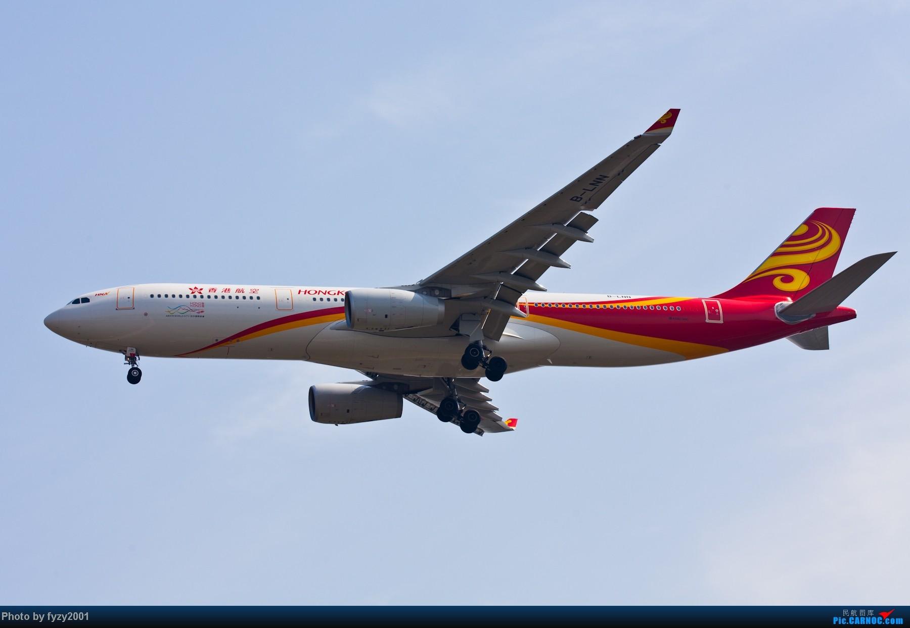 Re:[原创][无锡西站]3月RP爆表的拍摄-各种MD11~1800超大图 AIRBUS A330 B-HLU 中国上海浦东机场