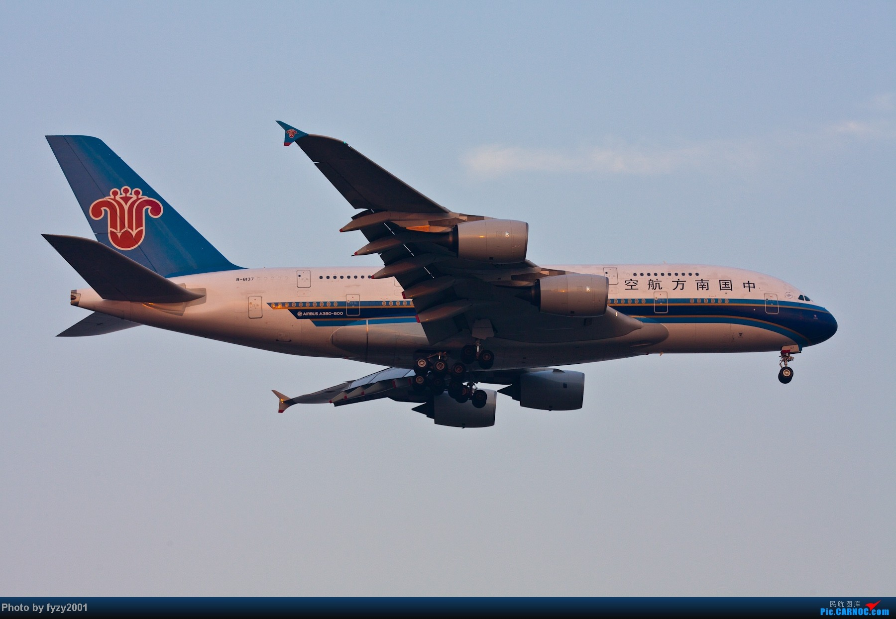 Re:[原创][无锡西站]3月RP爆表的拍摄-各种MD11~1800超大图 AIRBUS A380 B-6137 中国上海浦东机场