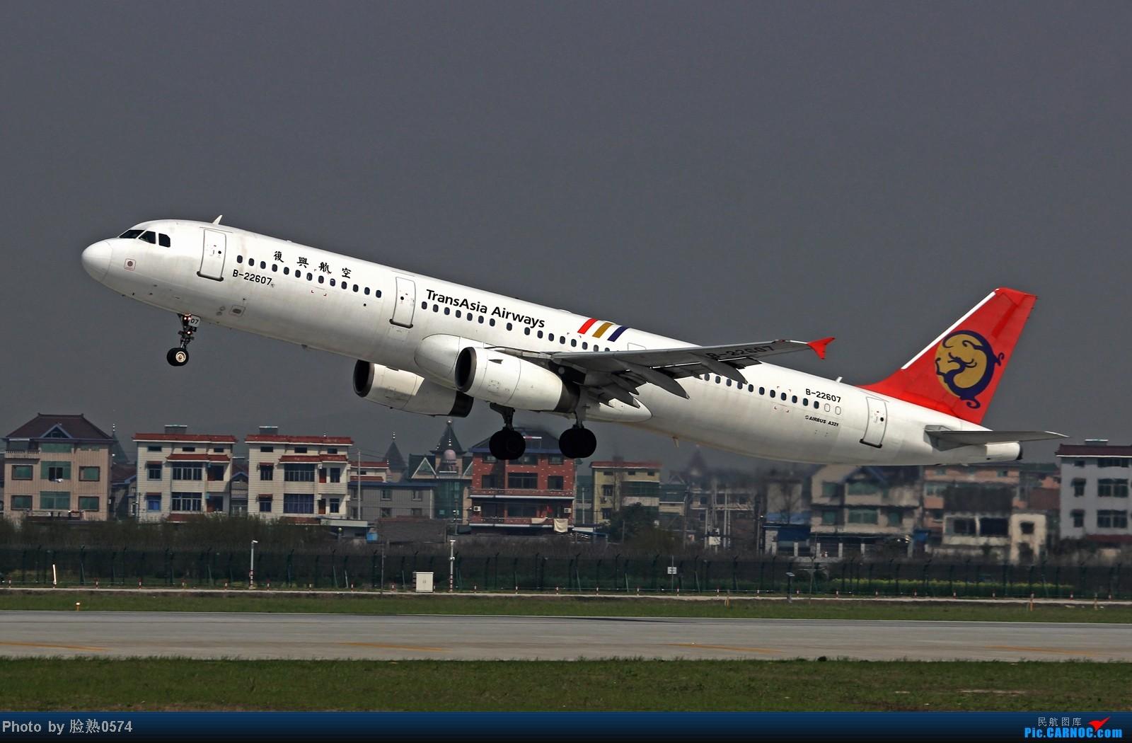 Re:[原创]这两年来首次拍到的航空公司 AIRBUS A321-100 B-22607 中国杭州萧山机场