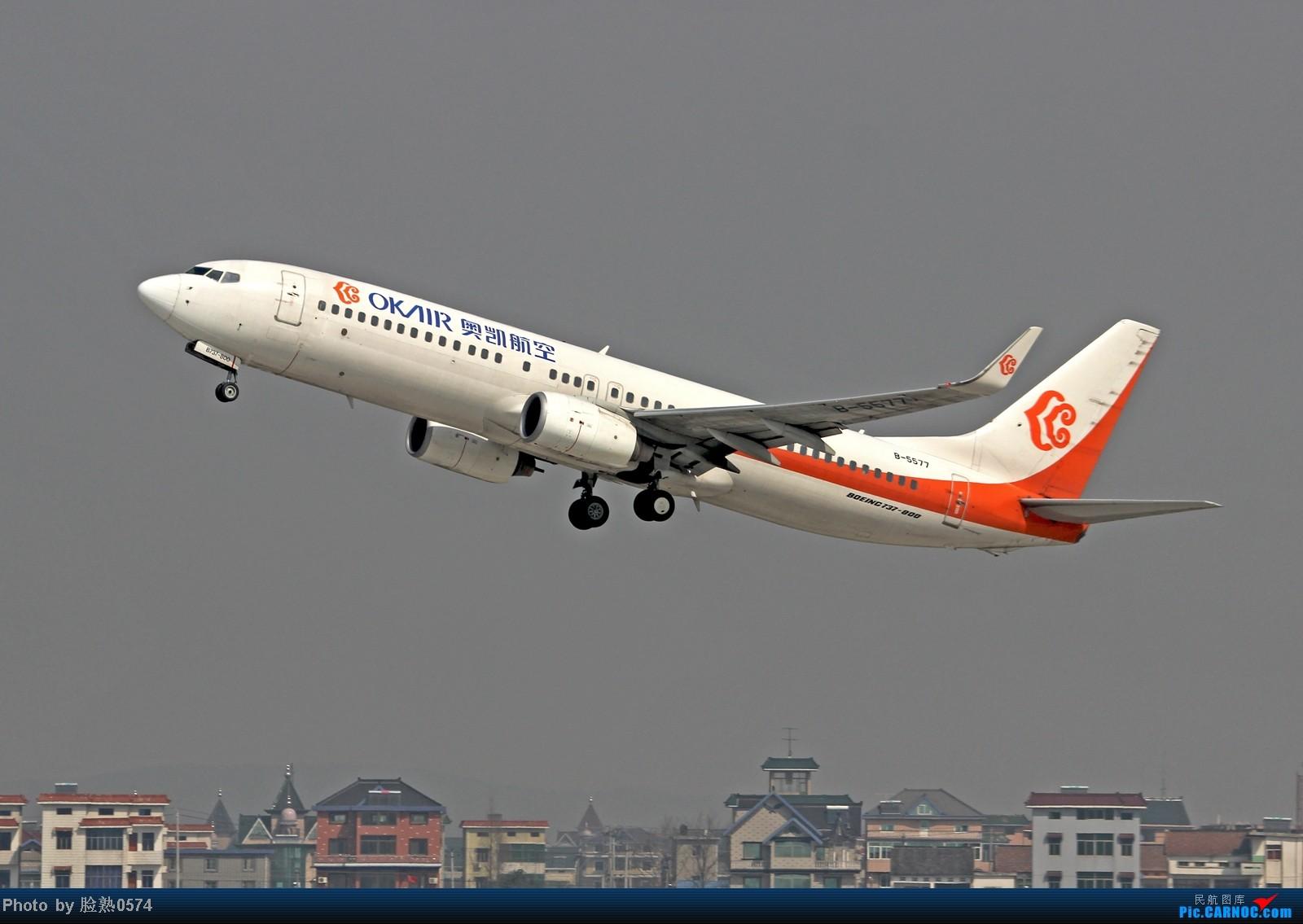 Re:[原创]这两年来首次拍到的航空公司 BOEING 737-800 B-5577 中国杭州萧山机场