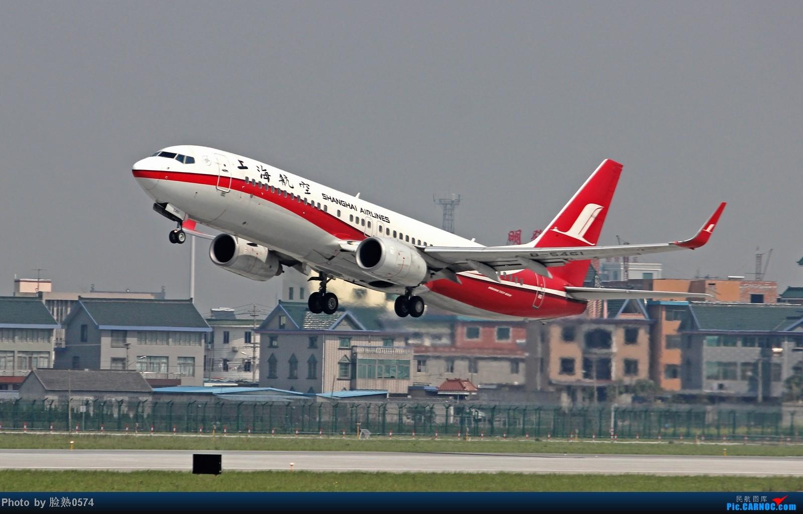 Re:[原创]这两年来首次拍到的航空公司 BOEING 737-800 B-5461 中国杭州萧山机场