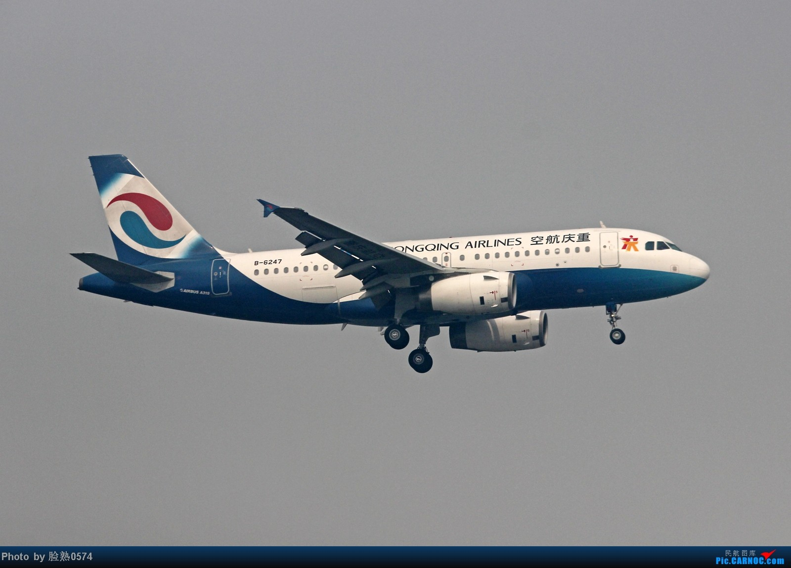 Re:[原创]这两年来首次拍到的航空公司 AIRBUS A319-100 B-6247 中国杭州萧山机场