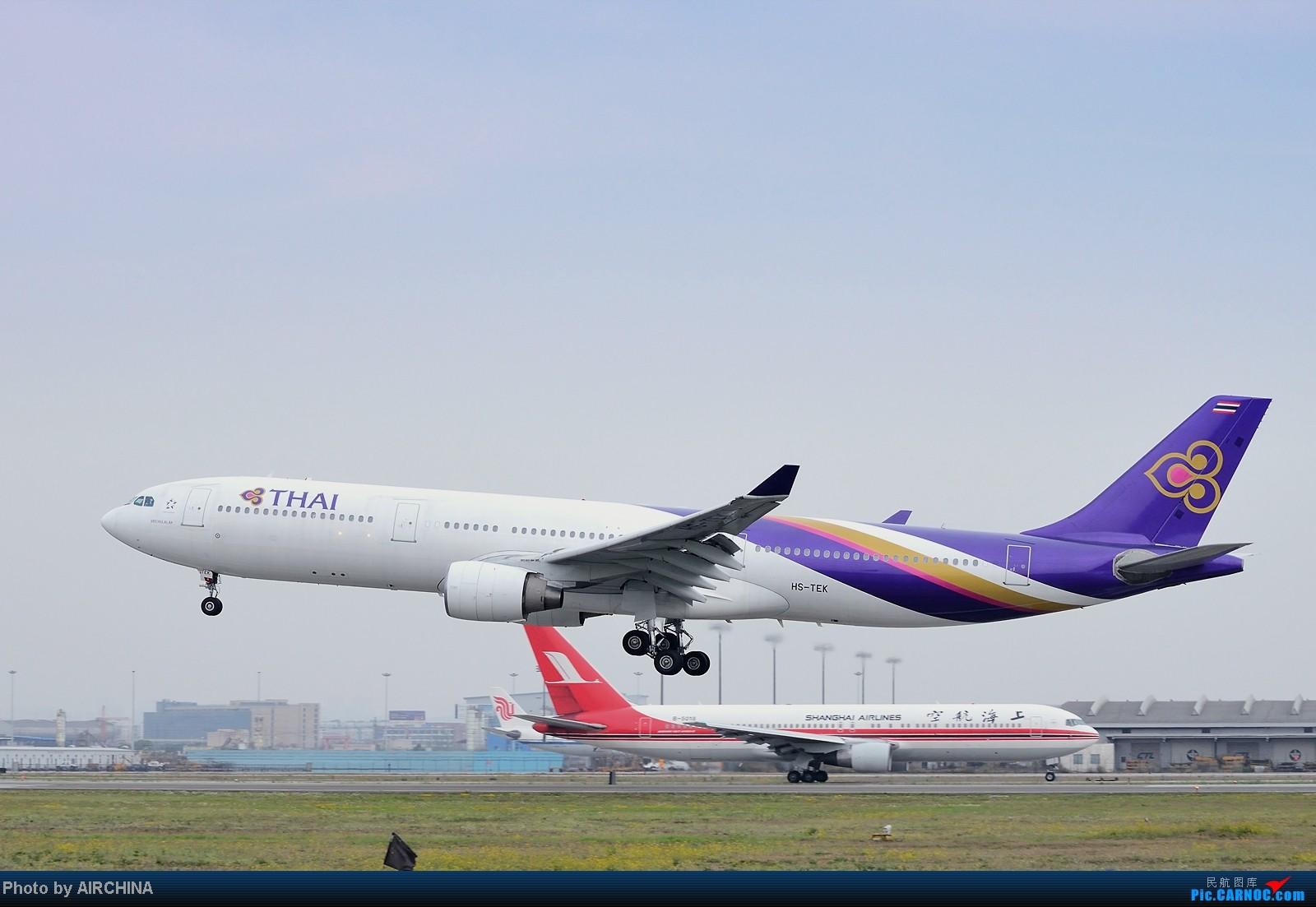 Re:[原创]天气好了,溜机场散散步。 AIRBUS A330-300 HS-TEK 中国成都双流机场