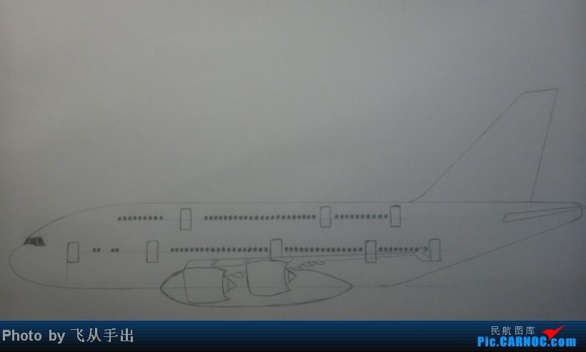 Re:[原创]第一百架A380的建造 380