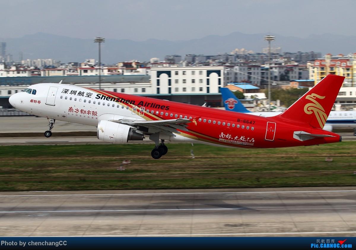 Re:[原创]【chenchangCC】继续丢库存,慢慢丢!关键词:巫家坝! AIRBUS A320-200 B-6647 中国昆明巫家坝机场