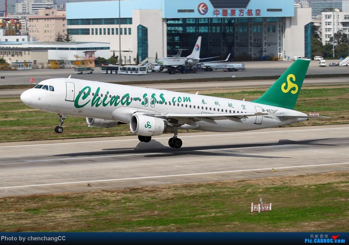 Re:[原创]【chenchangCC】继续丢库存,慢慢丢!关键词:巫家坝! AIRBUS A320-200 B-6573 中国昆明巫家坝机场