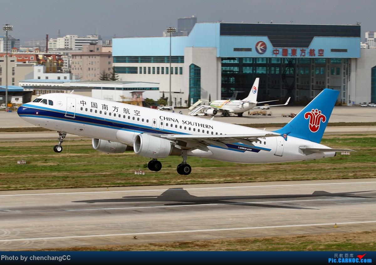 Re:[原创]【chenchangCC】继续丢库存,慢慢丢!关键词:巫家坝! AIRBUS A320-200 B-6656 中国昆明巫家坝机场