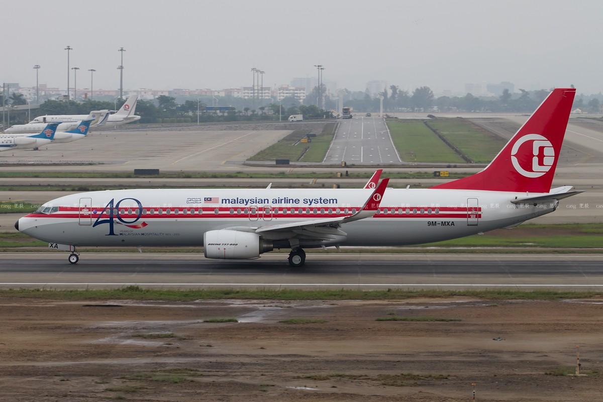 [CASG]马来西亚航空复古装在广州9M-MXA BOEING 737-800 9M-MXA 中国广州白云机场