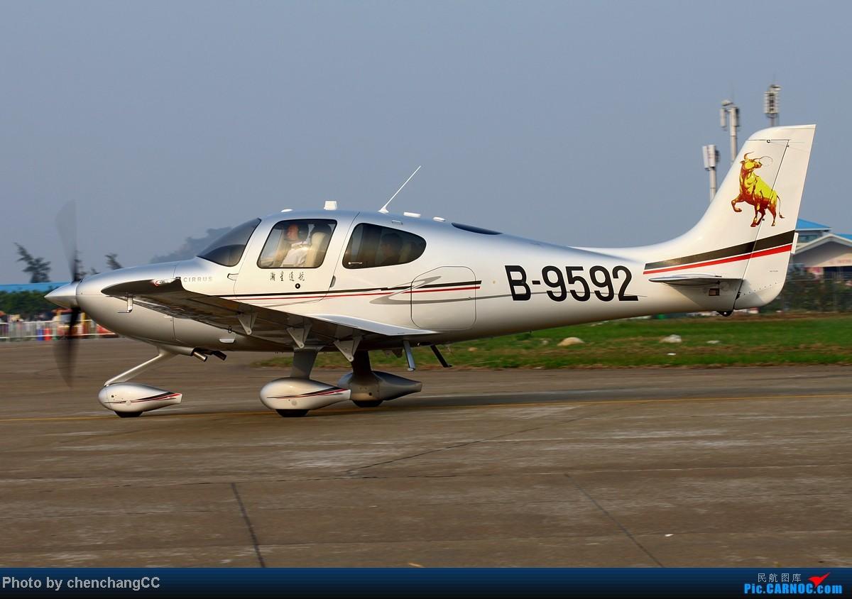 [原创]【chenchangCC】发改委威武,又一架我拍过的小飞机坠了,可怜的小飞机! CIRRUS SR-22 B-9592 中国珠海金湾机场