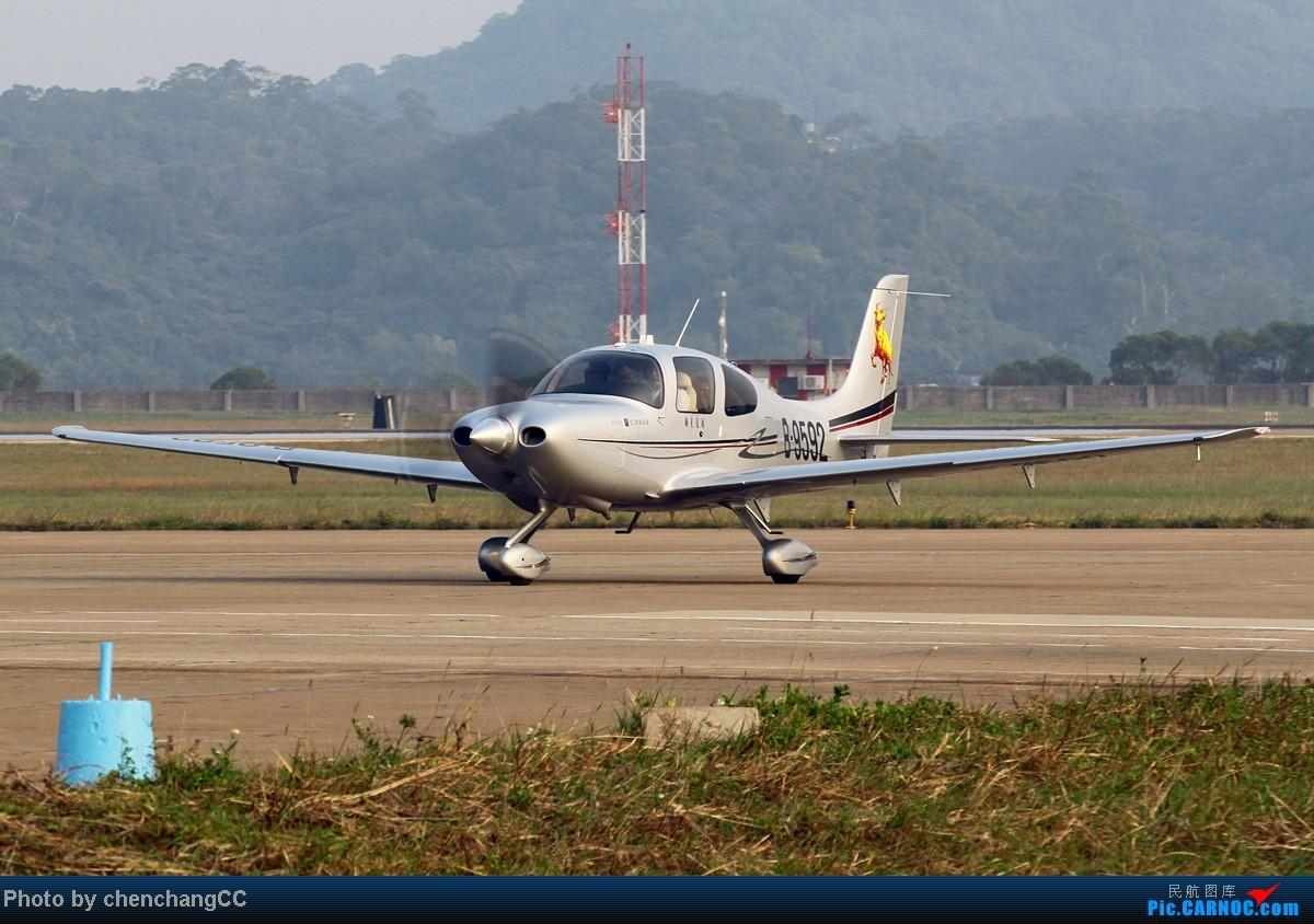 Re:[原创]【chenchangCC】发改委威武,又一架我拍过的小飞机坠了,可怜的小飞机! CIRRUS SR-22 B-9592 中国珠海金湾机场