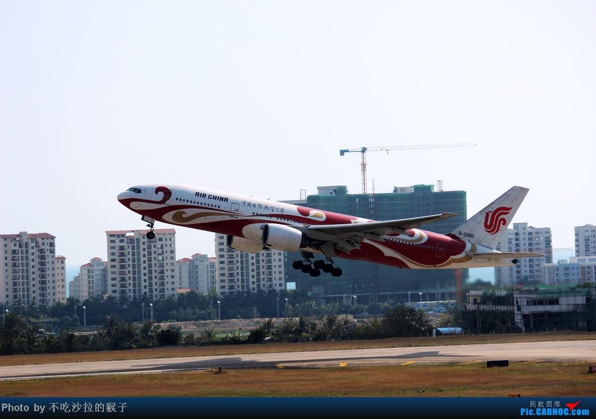 Re:[原创]【海南飞友会】【猴子出品】小岛寒假拍机汇总~在祖国的最南边用生命拍机~SYX篇~ BOEING 777-200 B-2060 中国三亚凤凰机场