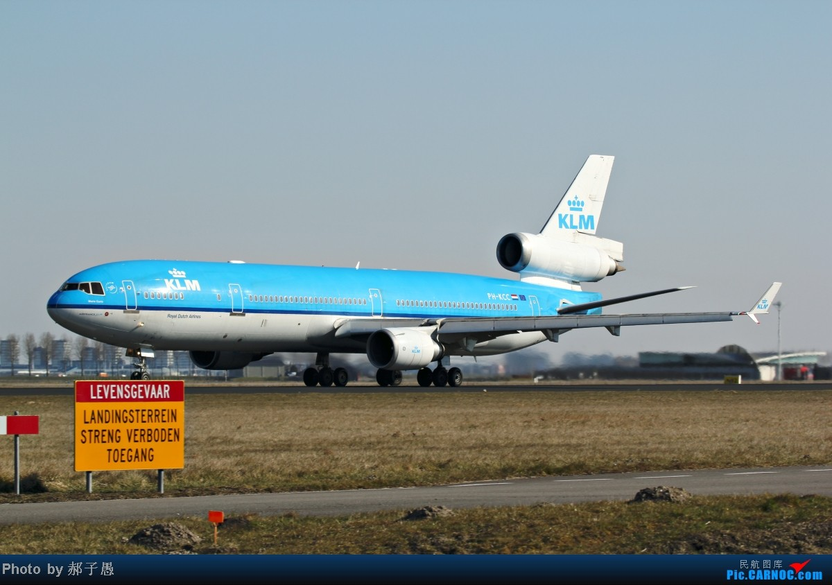 Re:[原创]【超长游记】【荷兰自驾游】阿姆斯特丹机场拍机+欧洲风光(A380、MD-11) MCDONNELL DOUGLAS MD-11 PH-KCC 荷兰荷兰阿姆斯特丹斯史基浦(西霍普)机场