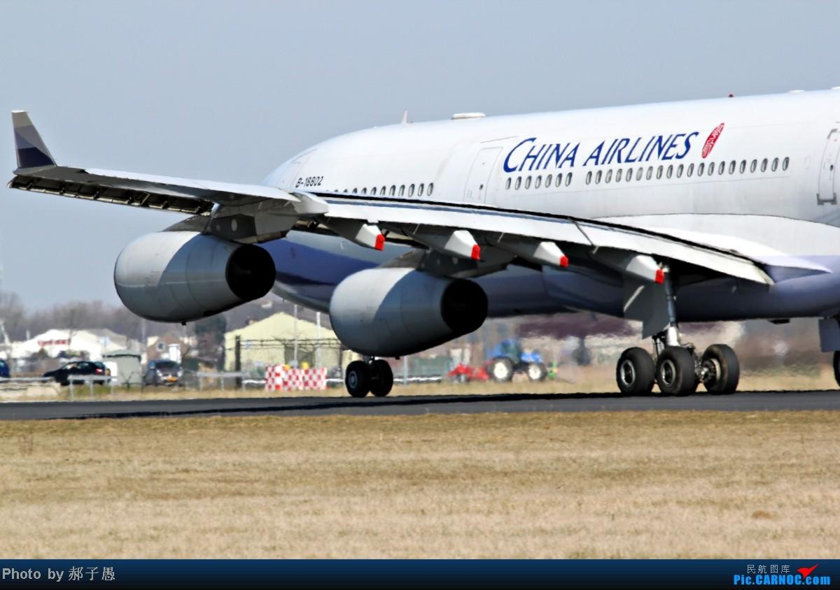 Re:[原创]【超长游记】【荷兰自驾游】阿姆斯特丹机场拍机+欧洲风光(A380、MD-11) AIRBUS A340-300 B-18802 荷兰荷兰阿姆斯特丹斯史基浦(西霍普)机场