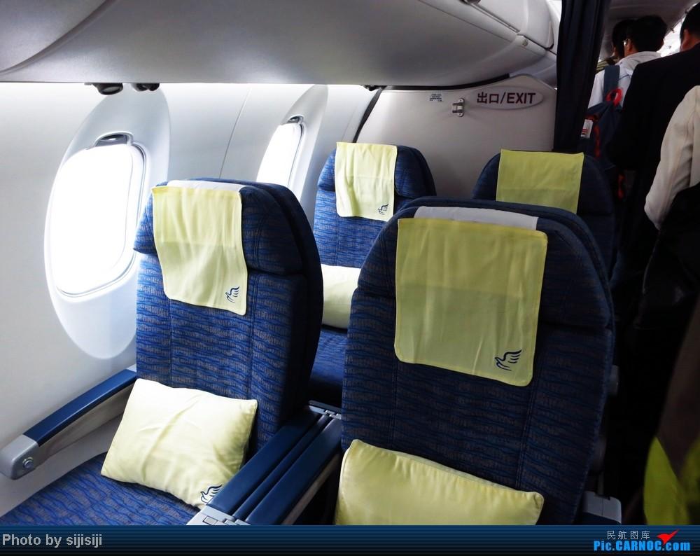 Re:[原创]充实的一天:感受岭南骑楼文化,乘坐华夏第一架CRJ900执飞的NNG-WUZ