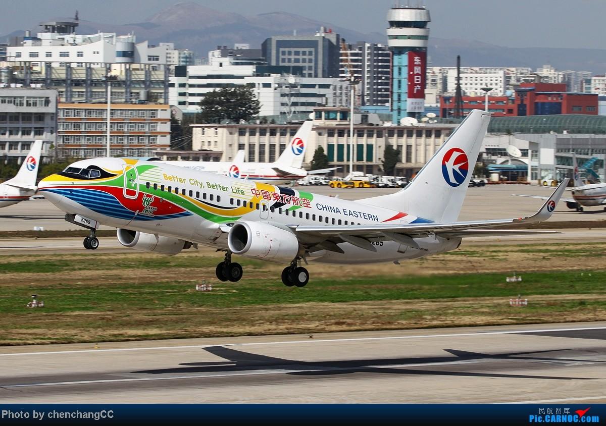 [原创]【chenchangCC】清明大假生病在家,没事发组图 BOEING 737-700 B-5265 中国昆明巫家坝机场