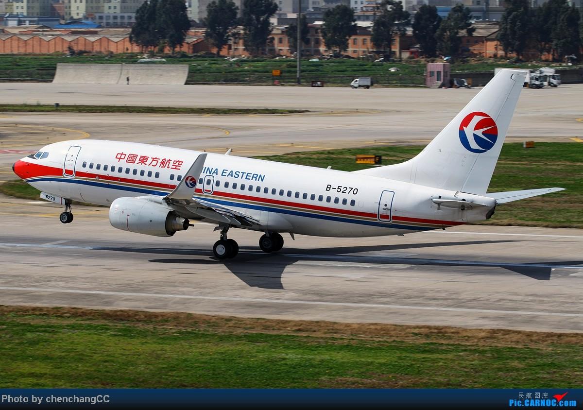 Re:[原创]【chenchangCC】清明大假生病在家,没事发组图 BOEING 737-700 B-5270 中国昆明巫家坝机场