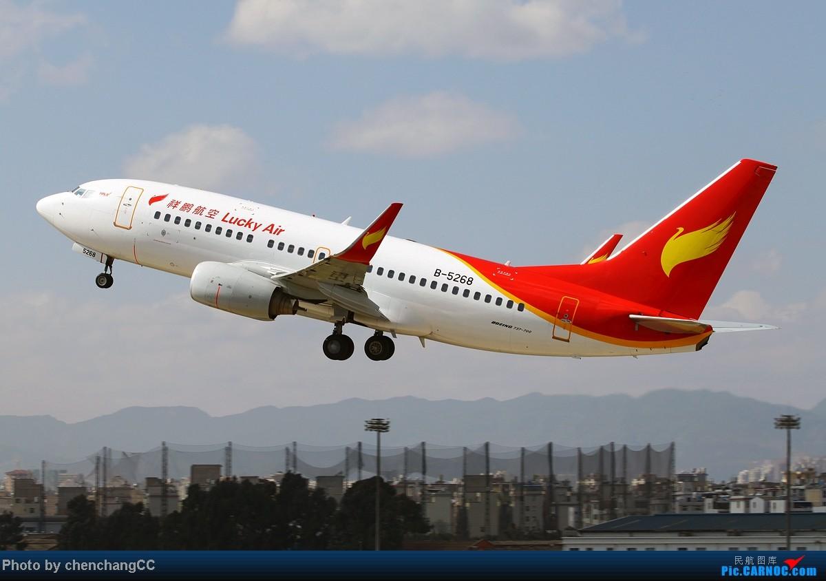 Re:[原创]【chenchangCC】清明大假生病在家,没事发组图 BOEING 737-700 B-5268 中国昆明巫家坝机场