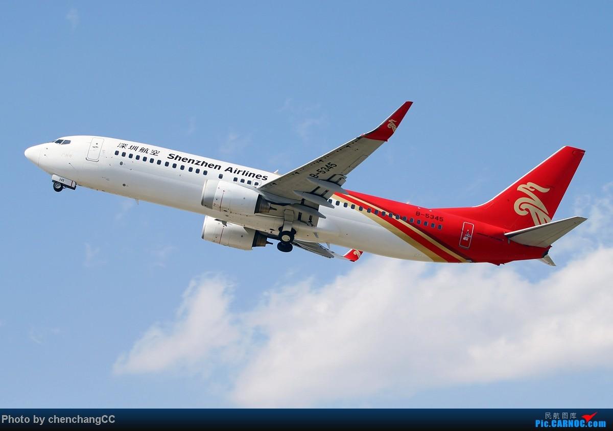 Re:[原创]【chenchangCC】清明大假生病在家,没事发组图 BOEING 737-800 B-5345 中国昆明长水机场