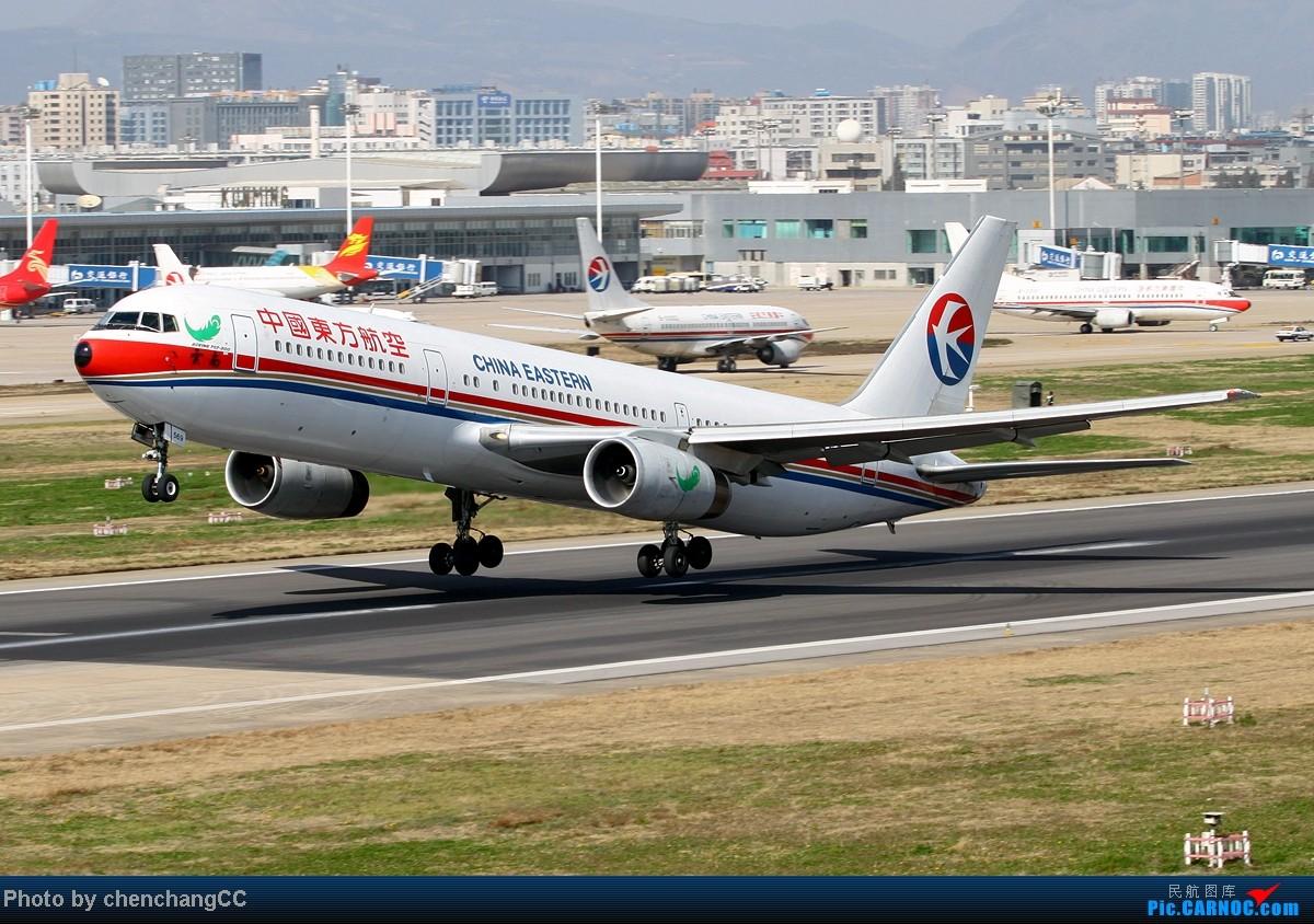 Re:[原创]【chenchangCC】清明大假生病在家,没事发组图 BOEING 767-300 B-2568 中国昆明长水机场
