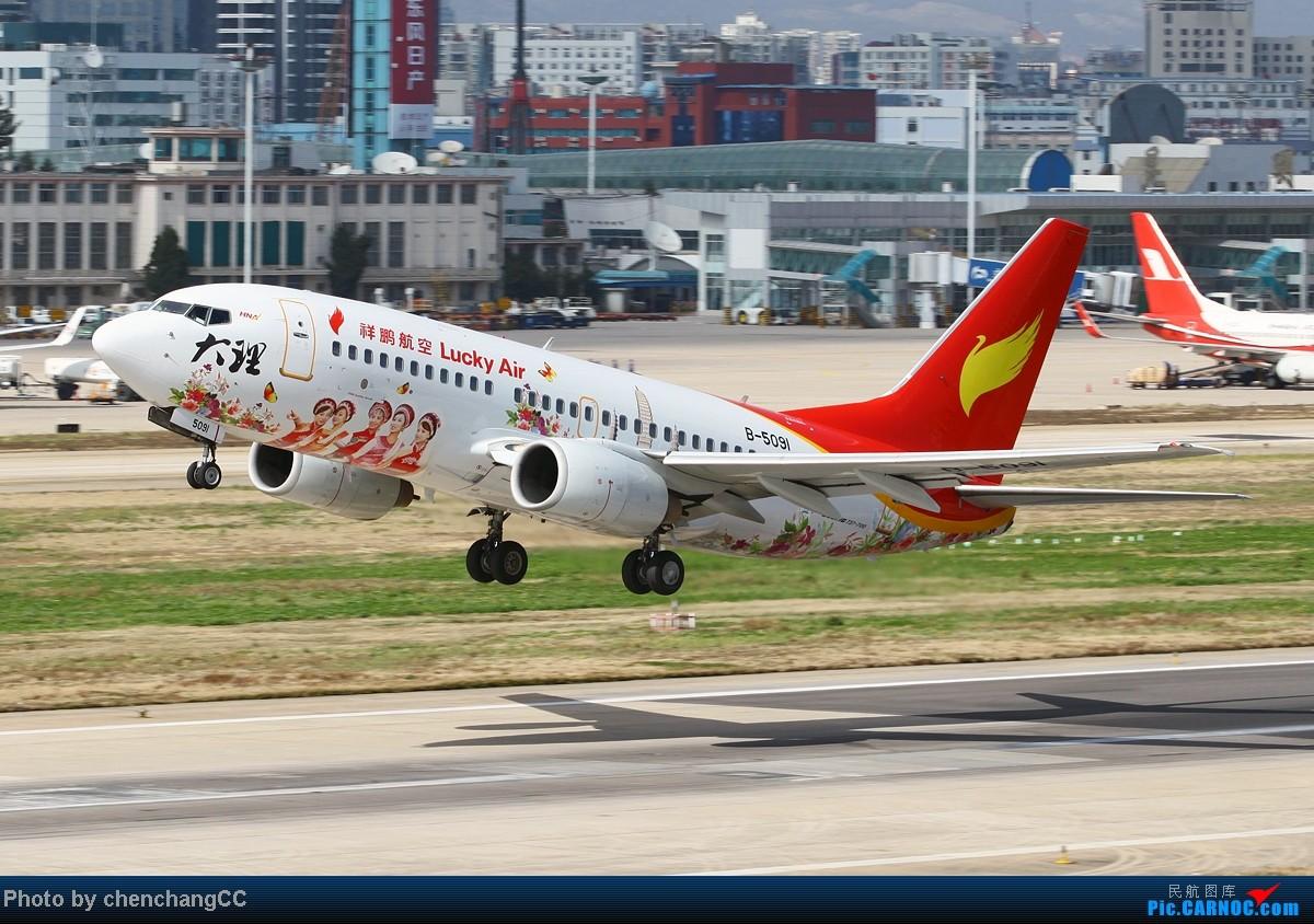 Re:[原创]【chenchangCC】清明大假生病在家,没事发组图 BOEING 737-700 B-5091 中国昆明巫家坝机场