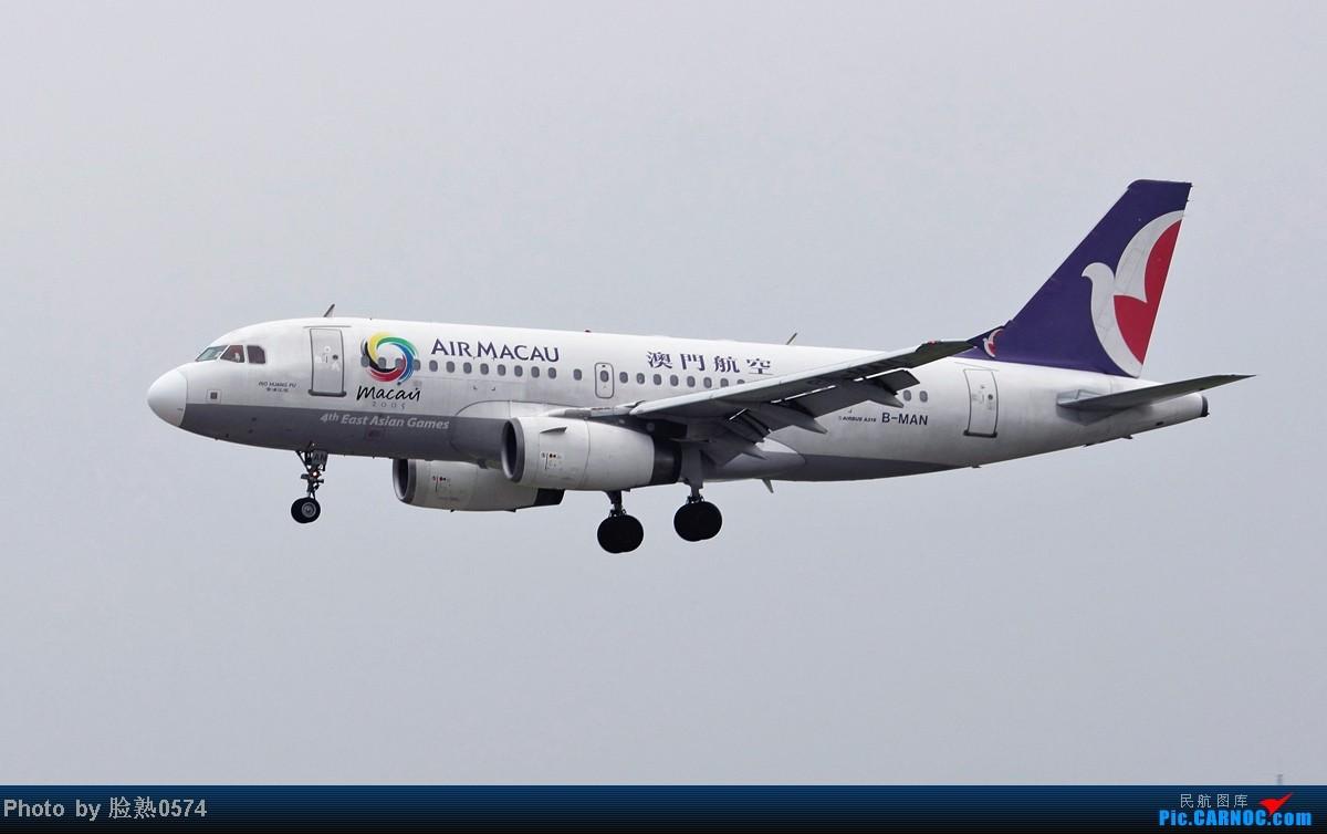 "Re:[原创]澳门航空A319""黄浦江号""新老涂装 AIRBUS A319-100 B-MAN 中国宁波栎社机场"