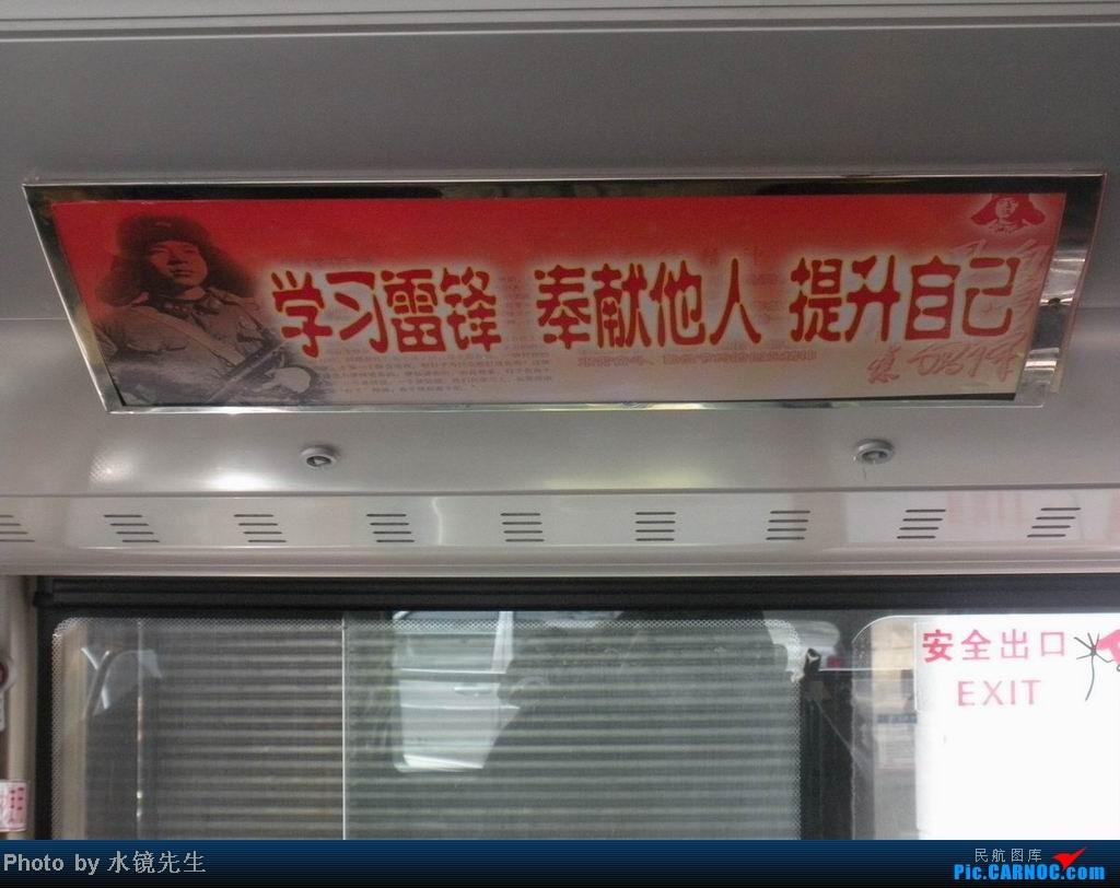 Re:[原创]水镜先生新版游记[2013年03月][第070集03部]中山大学:名人殿堂