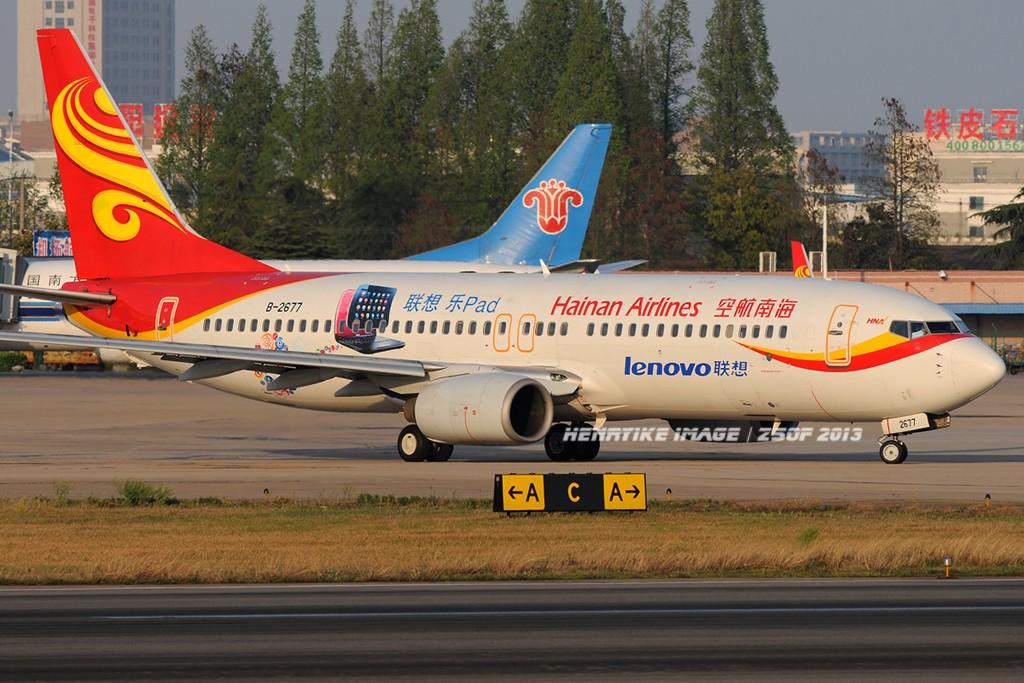 Re:[原创]在骆岗拍飞机,头一次觉得收获还可以 BOEING 737-800 B-2677 中国合肥骆岗机场