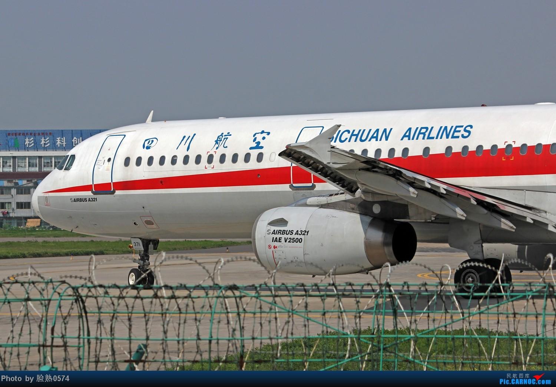 [原创]航班太少了,先上几张近身照 AIRBUS A321-200 B-2371 中国宁波栎社机场