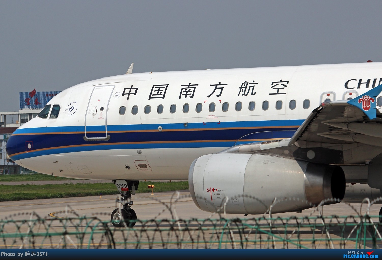 Re:[原创]航班太少了,先上几张近身照 AIRBUS A320-200 B-2369 中国宁波栎社机场