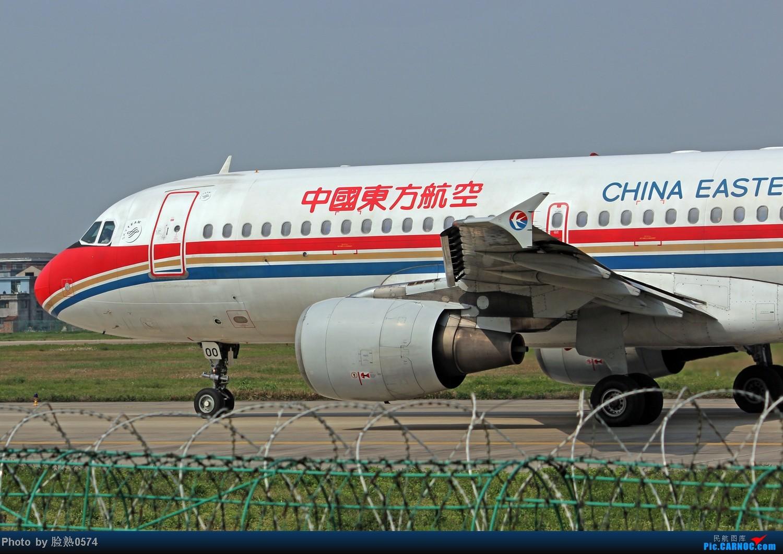 Re:[原创]航班太少了,先上几张近身照 AIRBUS A320-200 B-2400 中国宁波栎社机场