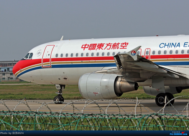 Re:[原创]航班太少了,先上几张近身照 AIRBUS A320-200 B-6880 中国宁波栎社机场