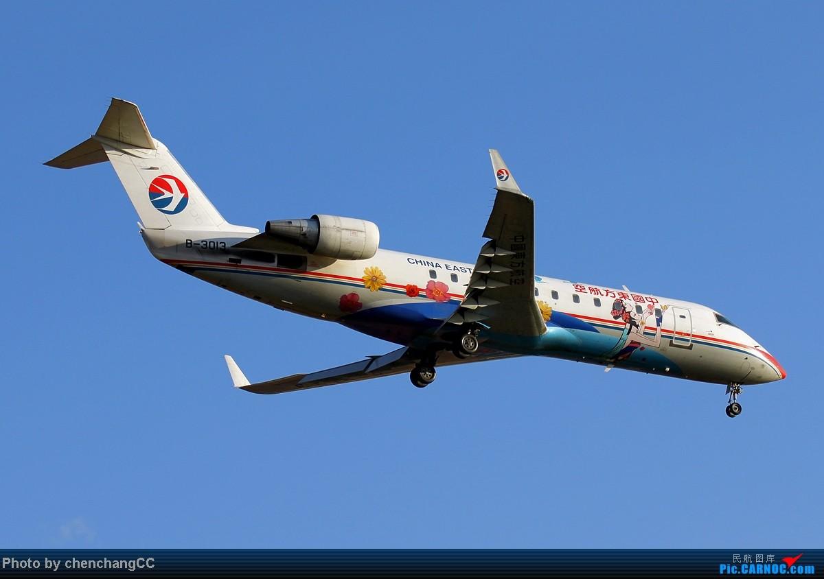 Re:[原创]【chenchangCC】周末昆明烂天气,也没啥好货,宅家里发图吧! BOMBARDIER (CANADAIR) CRJ-200 B-3013 中国昆明巫家坝机场