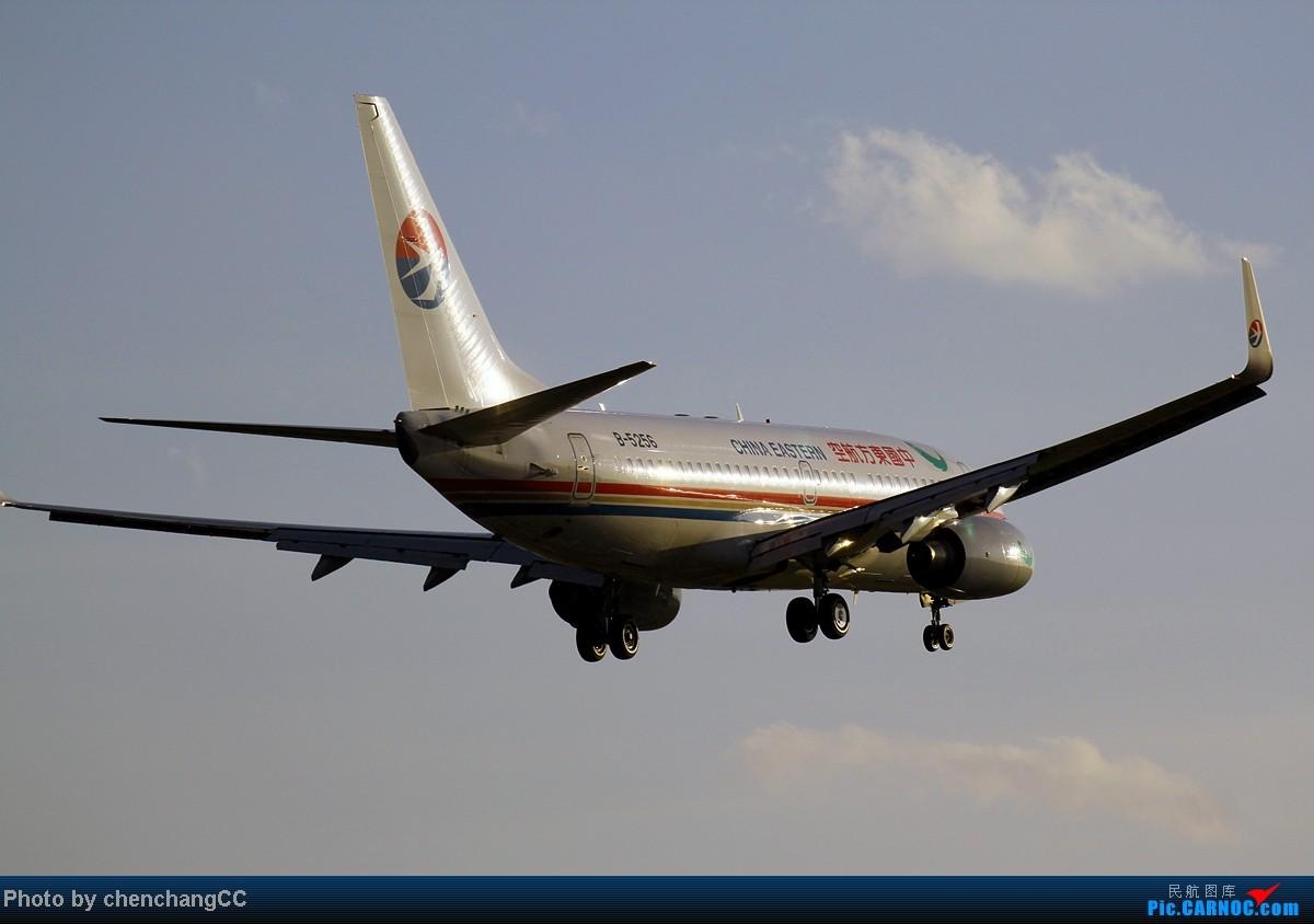 Re:[原创]【chenchangCC】周末昆明烂天气,也没啥好货,宅家里发图吧! BOEING 737-700 B-5256 中国昆明巫家坝机场