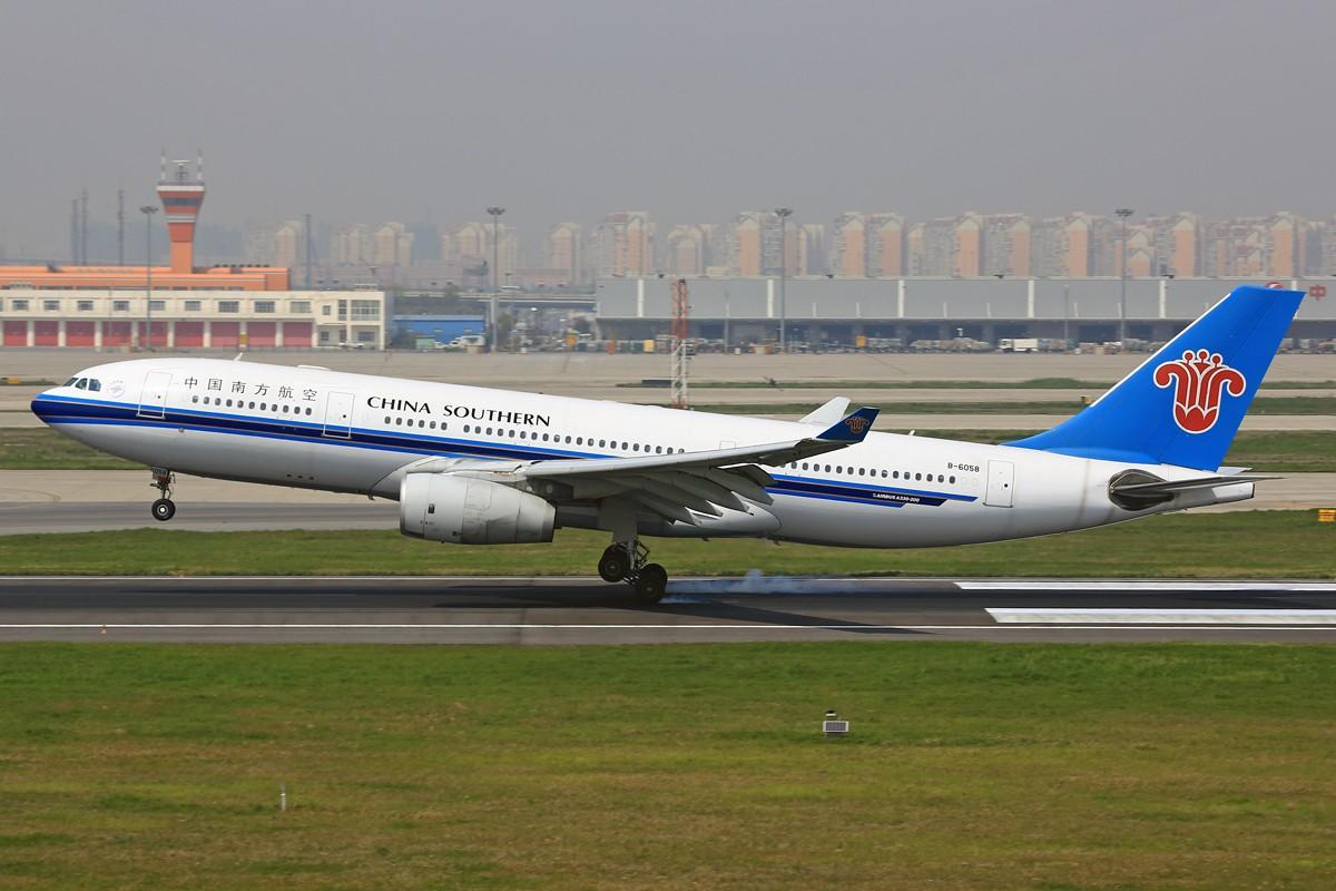 Re:[原创]【SHA】*****悠闲的周末一网打尽:土鸡、包公关公、微笑中国、电视航空等***** AIRBUS A330-200 B-6058 中国上海虹桥机场